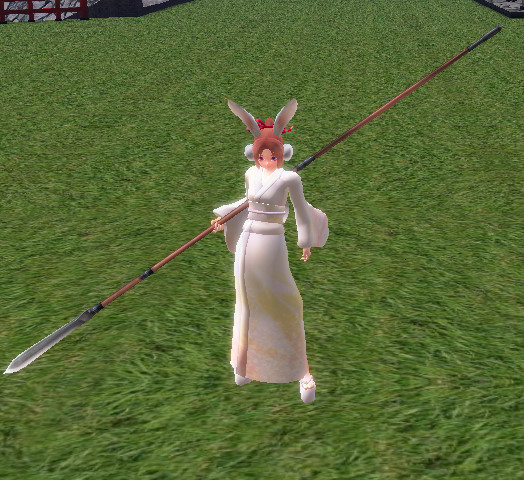 Aburahinoki Spear