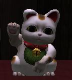 Teahouse Cat Rin