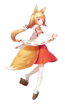 Izuna