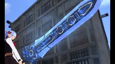 Blue Moon Blade Aura-I in HD