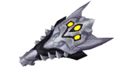 Shieldcannon-Monolith