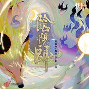 OST2cover.jpg