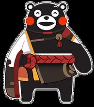 Hiromasa outfit