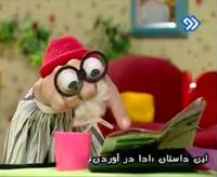 Oobi Dasdasi Hand Puppet Show - Kako Grandpa