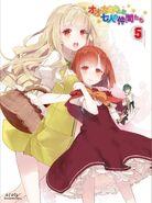 Japanese DVD Vol 5 Cover