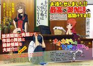 Anime Scan (9)