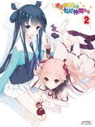 Japanese DVD Vol 2 Cover