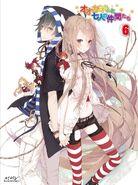 Japanese DVD Vol 6 Cover