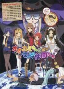 Okami-san Poster