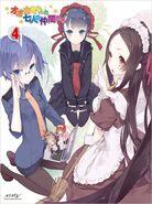 Japanese DVD Vol 4 Cover