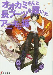 Light Novel Volume 6 Cover.jpg