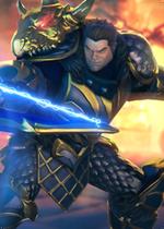 Maximilian Dragon Slayer