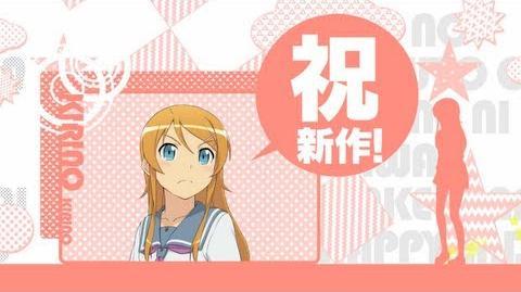 Ore no Imouto ga Konnani Kawaii Wake ga Nai. HappyenD