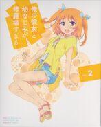Anime Volume 2
