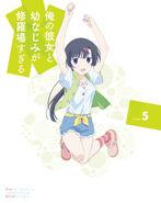 Anime Volume 5