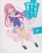 Anime Volume 4