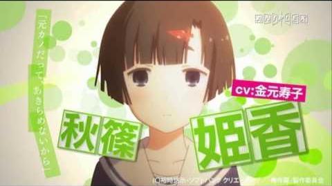 Ore no Kanojo to Osananajimi ga Shuraba Sugiru TV trailer 2