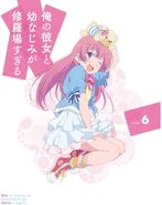 Anime Volume 6