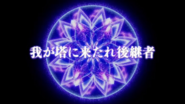 Episode 13 Title Card (2020 Anime)