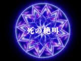 Episode 12 (2020 Anime)