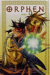Haguretabi Manga Volume 5.jpg
