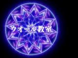 Episode 11 (2020 Anime)