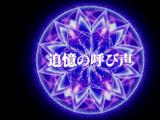 Episode 1 (2020 Anime)