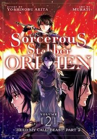 Volume 2 (Manga).png