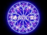 Episode 9 (2020 Anime)