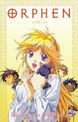 Haguretabi Manga Volume 4.jpg