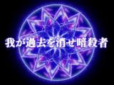 Episode 10 (2020 Anime)
