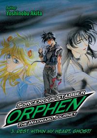 Light Novel Vol. 3.png