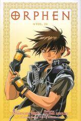 Haguretabi Manga Volume 2.jpg
