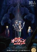 KV Teaser (2020 Anime S2)