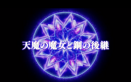 Episode 4 Title Card (2020 Anime)