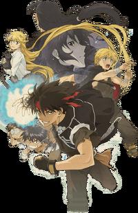 Anime KV Transparent.png
