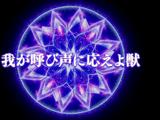 Episode 3 (2020 Anime)