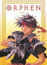 Haguretabi Manga Volume 3.jpg