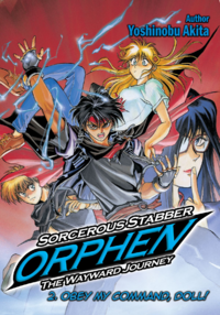 Light Novel Vol. 2.png