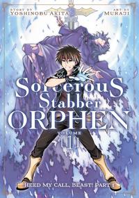 Volume 1 (Manga).png
