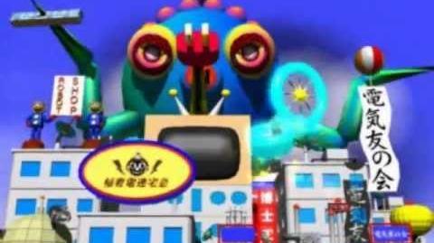 Tokyo Wakusei Planetokio PS1 Game Opening Movie HQ