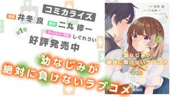 Manga MP.png