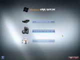 Windows:XP:Dark Edition v7 Rebirth