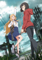 Otherside Picnic (Anime)