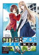 Manga Cover 1 English