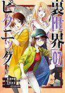 Manga Cover 7 Japanese