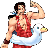 Npc Lifeguard Bean Big