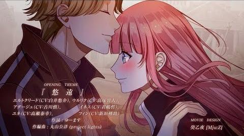 ◆PS_Vita版『スチームプリズン_-七つの美徳-』新規オープニング映像◆