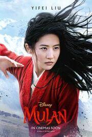 Hua Mulan.jpg