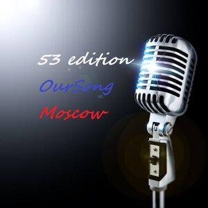 Logo53.jpg